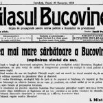 """Să cântăm Marea Unire!  """"Cântă cucu-n Bucovina!"""" – Grigore Leșe"""